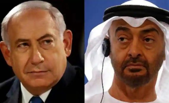 Israel and UAE sign peace agreement